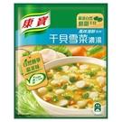 康寶濃湯自然原味干貝雪菜43.1g x2入/袋【愛買】