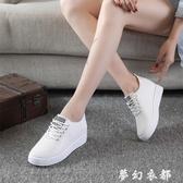 2020春夏季透氣新款繫帶休閒女鞋內增高小白鞋坡跟厚底運動鞋單鞋 雙十二全館免運