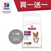 【買一送一】Hill's希爾思 原廠正貨 成犬 1-6歲 優質健康 (羊肉+米) 小顆粒 15KG(效期2019.4.1)