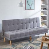 沙發 賽森布藝沙發小戶型可折疊沙發床兩用雙人簡易出租房懶人沙發客廳 【快速出貨八五折】