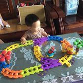 小孩子1-2-3歲半周歲男孩男童女寶寶益智4到5至6歲兒童早教玩具07 小巨蛋之家