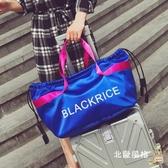 一件8折免運 旅行包短途旅行包女手提正韓大容量行李袋輕便簡約出差旅游包防水健身包