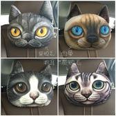 汽車上頭枕一對車用車內靠枕護頸枕座位靠墊