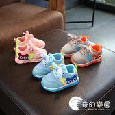 寶寶學步鞋春秋嬰兒布鞋軟底0-1-2歲系帶鞋男6-12個月不掉鞋女-奇幻樂園