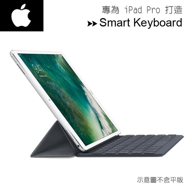 【中文版】Apple Smart Keyboard,適用於 10.5 吋 iPad Pro - 繁體中文 (倉頡及注音)