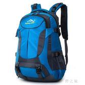 登山包  戶外50L大容量防水旅游旅行背包男女雙肩包後背包男士運動騎行包 KB9866【野之旅】