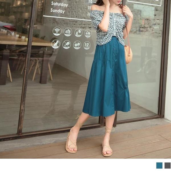 《CA2075-》純色高含棉排扣鬆緊抽皺傘擺長裙 OB嚴選