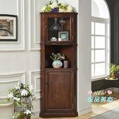 邊角櫃 美式角櫃實木三角形 歐式客廳角落靠牆櫃轉角櫃置物書架拐角酒櫃T 4色