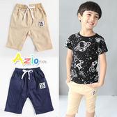 童裝 短褲 數字15綁帶口袋短褲(共2色)