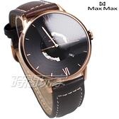 Max Max 日本原裝自動上鍊機芯 鏤空 機械錶 男錶 日期顯示窗 黑x玫瑰金 MAS7041-1