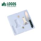 【LOGOS 日本 迷你折疊砧板組《含刀、刨刀》】81428210/切菜板/砧板/露營/烤肉