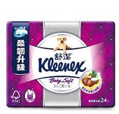 [COSCO代購] 促銷到7月27日 KLEENEX BATH TISSUE 舒潔抽取式衛生紙 100抽X24包 _C183928