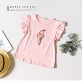 純棉 繽紛冰淇淋粉嫩荷葉袖上衣 竹節棉 毛球 球球 甜美 粉色 女童 哎北比童裝