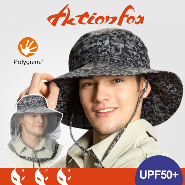 【ActionFox 挪威 中性抗UV透氣網罩遮陽帽《夾花黑》】631-4785/UPF50+/中盤帽/漁夫帽/吸汗快乾