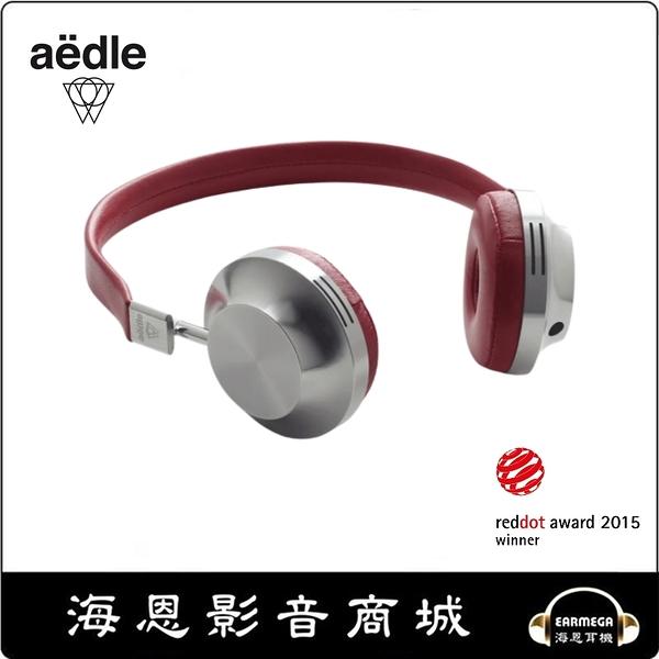 【海恩數位】Aedle VK-1 法國精品 優雅設計小羊皮 耳罩式耳機 Crimson 玫瑰紅 (全球限量款)