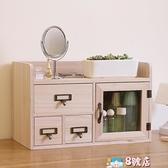 收納櫃 小資納桌面簡約收納盒抽屜式置物架辦公室實木置物架化妝品收納盒 8號店