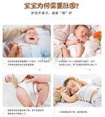 嬰兒肚兜 無痕嬰兒護肚衣寶寶護肚圍護臍帶新生兒肚臍圍肚兜 珍妮寶貝