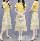 兩件套洋裝 夏季雪紡裙碎花小個子半身裙套裝裙子女小清新兩件套甜美洋氣 韓菲兒