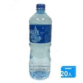 心一地中海鹼性離子水850ml*20【愛買】