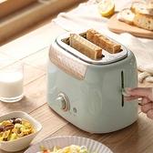 烤麵包機烤面包機家用片多功能早餐機小型多士爐壓加熱全自動土吐司機220V-  美物 交換禮物