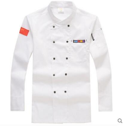 新貨到@廚師服長袖秋冬裝中西餐廳酒店後廚工作服男女廚師長工作服國旗[上衣】