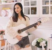 38寸民謠木吉它初學者男女學生練習樂器新手入門XW免運