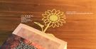 【收藏天地】創意小物*鋁合金質感書籤-向日葵 (太陽黃) / 藏書夾 生活文具 禮品 文青
