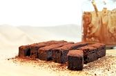 古典巧克力金磚(6入)