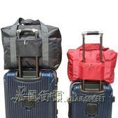 旅行袋短途游出差登機收納大容量可套拉桿箱行李包【米蘭街頭】igo