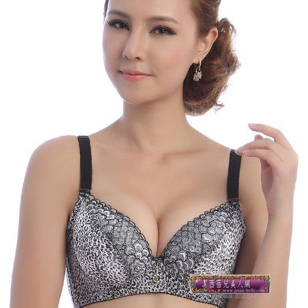 侧收调整型收副乳AB杯胸罩-6300012(75~85AB)