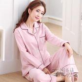 韓版睡衣女士長袖純棉春秋季月子服秋冬產后套裝薄款可外穿家居服 衣櫥秘密