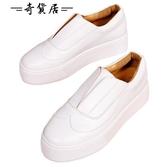 一腳蹬小白鞋女春季2018新款百搭真皮白鞋夏季內增高厚底鬆糕鞋