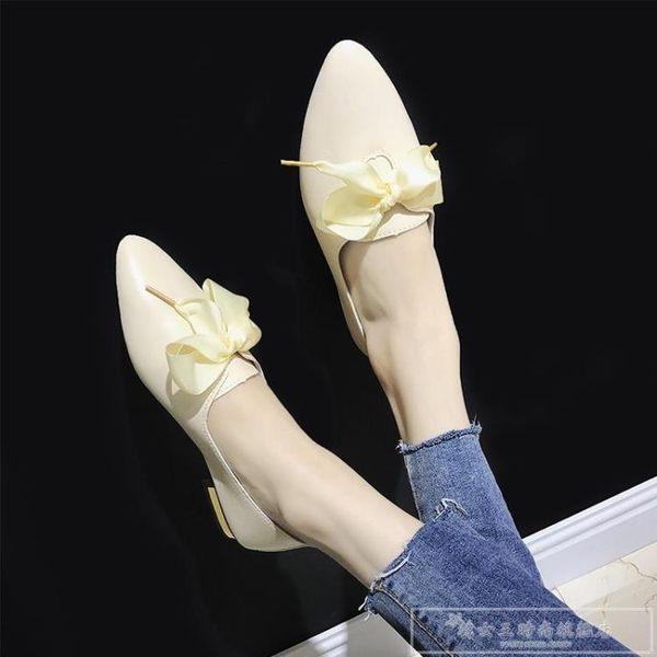 chic女鞋夏2018新款尖頭豆豆鞋單鞋奶奶鞋女韓版平底鞋百搭蝴蝶結『韓女王』