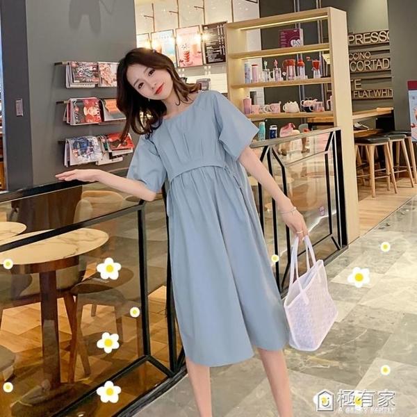 孕婦裝夏裝時尚純色圓領抽繩高腰過膝長裙懷孕期寬鬆大碼洋裝潮