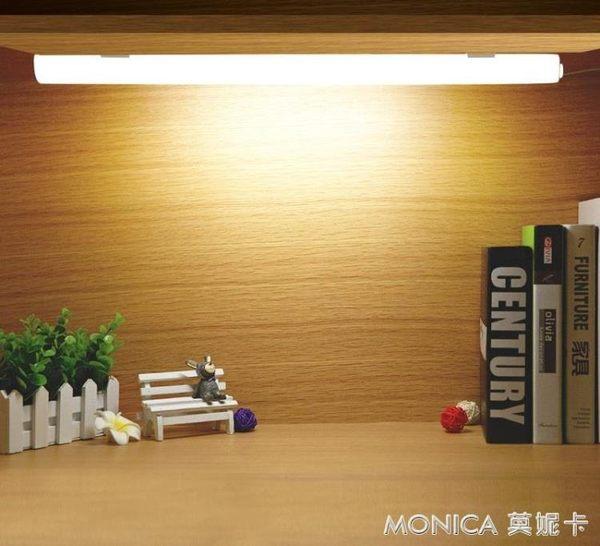 USB臺燈 感應酷斃燈大學生宿舍神器燈管led臺燈護眼學習寢室USB充電 莫妮卡小屋