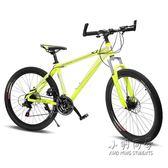 山地車21 寸男女學生車變速自行車雙碟剎單車腳越野賽車NMS 小明同學