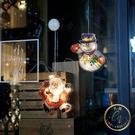 聖誕裝飾 圣誕節裝飾品場景布置節日裝扮創...