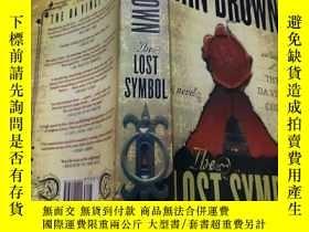二手書博民逛書店The罕見lost symbol(消失的符號)外文版Y20039
