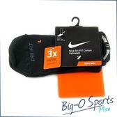 NIKE運動襪促銷 結帳再79折 耐吉 DRI-FIT基本款踝襪 休閒運動襪  SX4907001 Big-O Sports