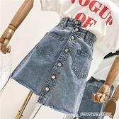 新款韓版chic大碼胖mm高腰a字牛仔短裙女不規則包臀半身裙 傑克型男館