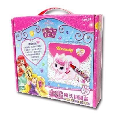 【根華】公主與寵物水畫魔法拼圖盒(QFE28A)