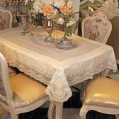 PVC塑膠桌布防水茶幾墊餐桌墊防燙防油免洗台布長方形家用餐桌布 名創家居館