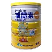 補體素 優蛋白 原味 750g/瓶◆德瑞健康家◆