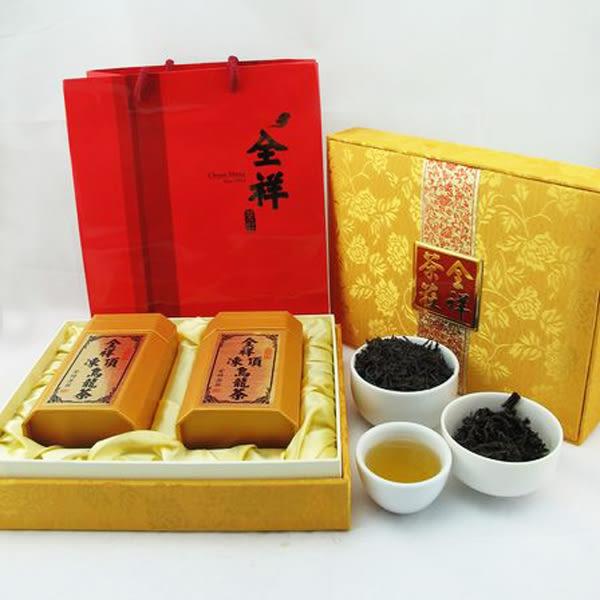 凍頂烏龍茶葉禮盒190克 全祥茶莊 MB02  02精製品