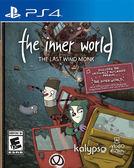 PS4 The Inner World - The Last Wind Monk 內心世界(美版代購)