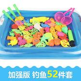 兒童磁性釣魚玩具池 男女孩子早教益智小貓釣魚竿套裝寶寶1-2-3歲