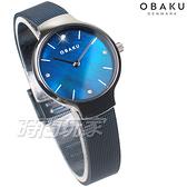 OBAKU 源自丹麥 魅力展現完美 鑲鑽 珍珠母貝 藍色 米蘭帶 不銹鋼 女錶 V241LXCLML