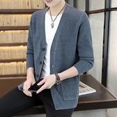 針織衫外套男開衫韓版外衣毛衣秋天豎條紋外套