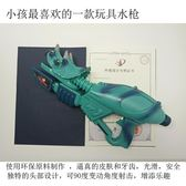 男孩兒童戶外超特大藍色三角恐龍抽拉式水槍玩具