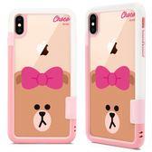 King*Shop~布朗熊line正品iPhone XS Max硅膠手機殼蘋果XS鋼化玻璃保護套XR邊框背貼套組